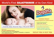 Ayurvedic Product Dugdha Tablets
