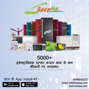Online Electronics in Indore | Indore Best Online Electronics Store