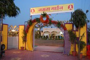 Namrata Marriage Garden & Resort Indore.