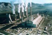 Almunimum Plant & Power Plant Project Opening