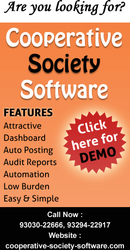 Cooperative Society Software, Cooperative Society Software in Gwalior