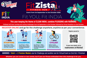 Take Part In The Running Event By Road Runners - FitZista
