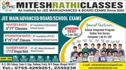 Online Screening cum Scholarship Test in Mitesh Rathi Classes