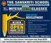 The Sanskriti School- Admission open for 2021-22 in bhopal