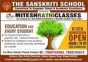 The Sanskriti School Admission Open , Top CBSE School of Bhopal