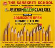 Admissions open in The Sanskriti School for grade I to VII