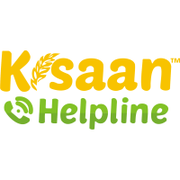 Kisaan Helpline - Agri Marketplace | Sustainable Agriculture in India