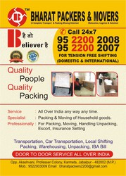 Best Packers and Movers Near You – Packers and Movers in Satna